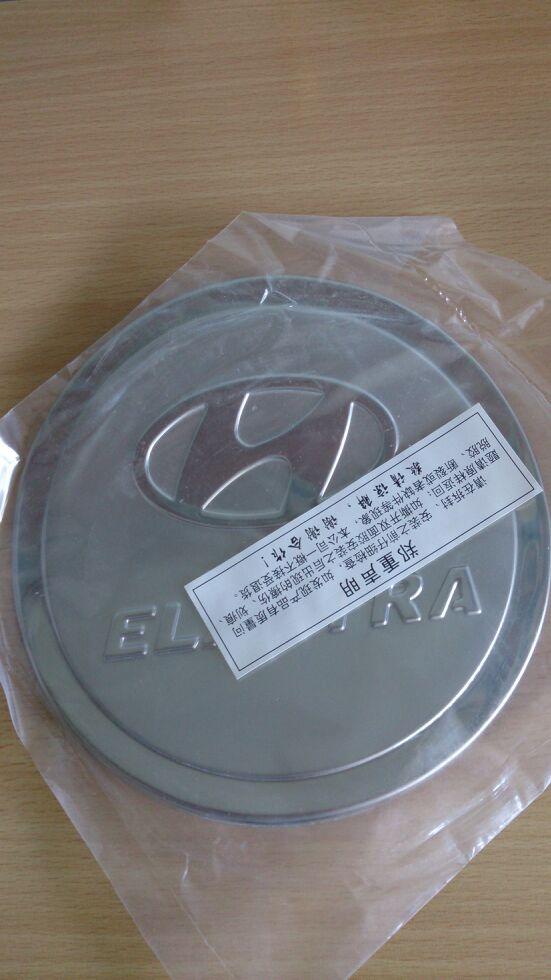 Elantra Accessories for Sale!! IMG-20130311-WA0003_zpsfad60289