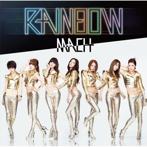 "Rainbow >> Single ""MACH"" - Página 2 CDPB"