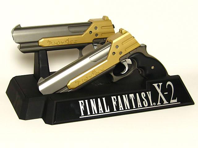 les goodies officiels final fantasy   Tinybee031010c