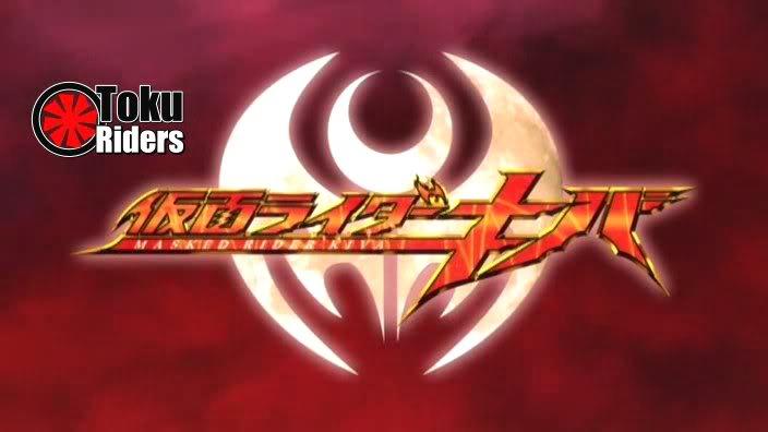 [Tokuniverso][Tokuriders]Kamen Rider Kiva TrFKamenRiderKiva02-ConciertoElv-5