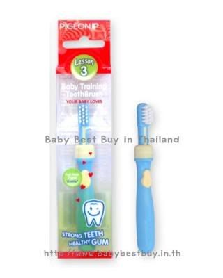 Did you brush your puppy/dogs teeth? - Page 8 Pigeon-toothbrush-step3-blue_1