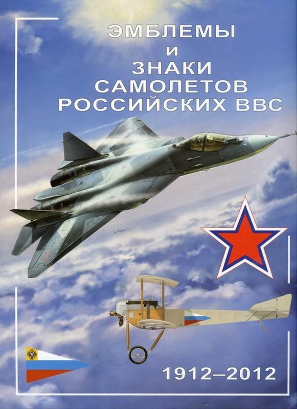 Peintures et marquages des avions russes Img030_zpsqqimheuo