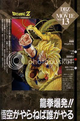 đownload dragon ball z ngoại truyện Dbz13