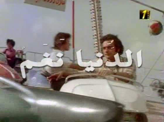 حصريا تحميل اول 20 فيلم من أفلام ناهد شريف Dvdrip جوده عاليه