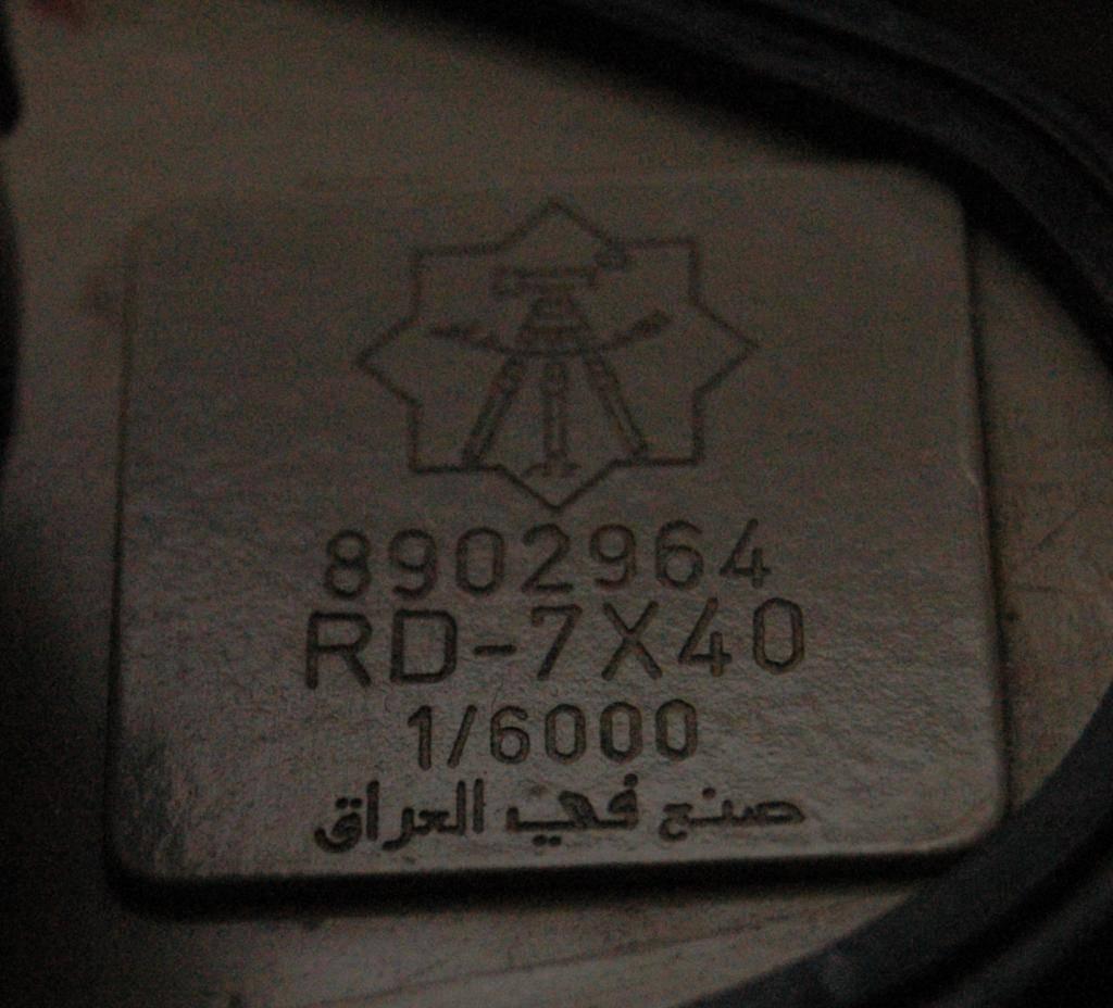 BOOK --- IRAQ MILITARY PRODUCTION AUTHORITY   Iraq-bino-serb-2_zpsb39895e7