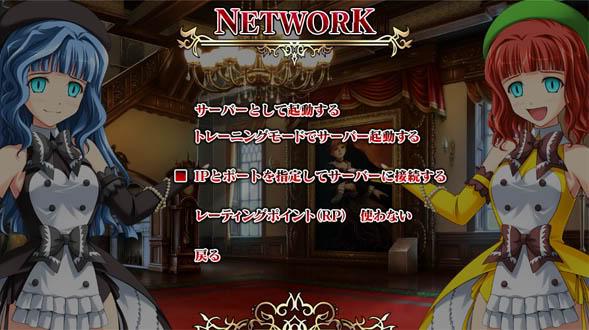 Umineko Ougon Musou Kyoku †CROSS / Online Sinttulo-2_0001_Capa4