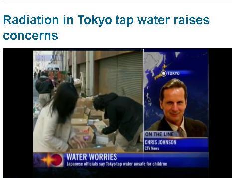 DEPOPULATION VIA LA TECHNOLOGIE NUCLEAIRE - Page 2 Fukushimatapwater