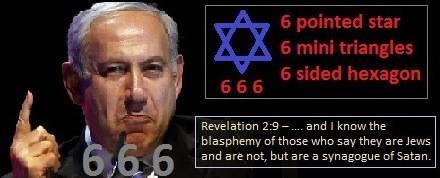 2013-2016 : 666, PUCES IMPLANTABLES, RFID, NANOTECHNOLOGIES, NEUROSCIENCES, N.B.I.C., TRANSHUMANISME ET CYBERNETIQUE ! - Page 4 Pathological_liar_netanyahu_666_zpsd95b2b97