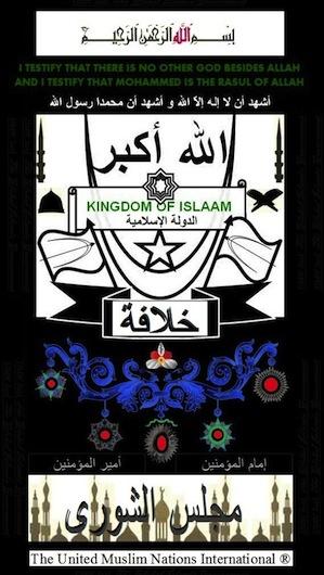 LA MONDIALISATION ET LES DANGERS DE L'ISLAM RADICAL Umn-intl-ulama-board1