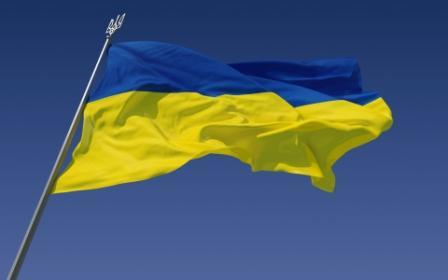 NOUVEL ORDRE MONDIAL : DE QUOI SE COMPOSE-T-IL, ET QUELS SONT SES BUTS ? - Page 26 Flag_of_Ukraine-small_zpsb57c684e