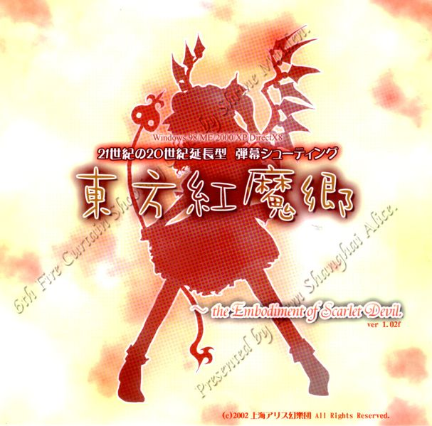 Touhou 6 ~ the Embodiment of Scarlet Devil 607px-Th06cover_zps26a6ee95