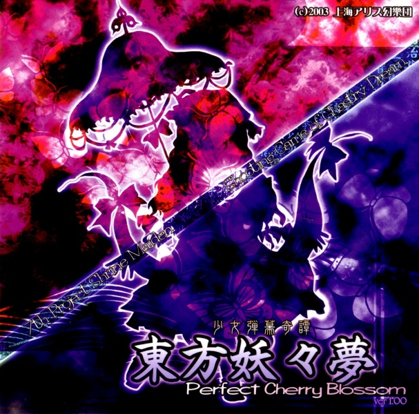 Touhou 7 ~ Perfect Cherry Blossom 607px-Th07cover_zps2558cfac