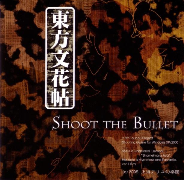 Touhou 9.5 ~ Shoot the Bullet 614px-Touhou9_5_zps62584de0