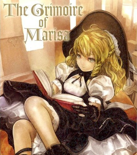 The Grimoire of Marisa GoM_Cover_zps5d1ed364