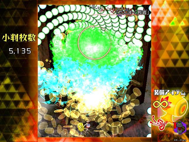 Danmaku Amanojaku ~ Gold Rush Announced Th143a_zpsb3c88c58