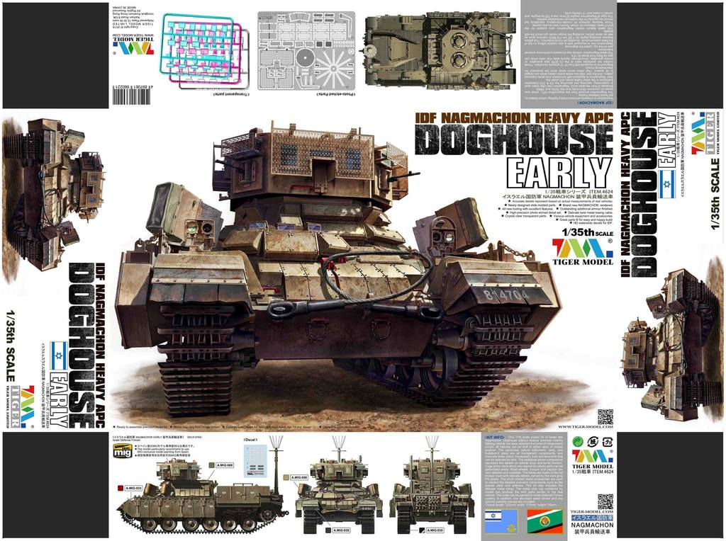 tiger - News Tiger Model. 2017-TIGER-Ref%204624%20IDF%20NAGMACHON%20Doghouse%20early%20heavy%20APC%2002_zps3tlufz3k
