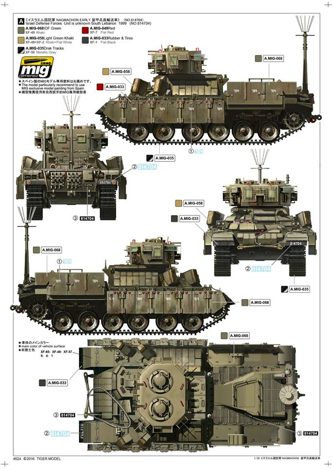 tiger - News Tiger Model. 2017-TIGER-Ref%204624%20IDF%20NAGMACHON%20Doghouse%20early%20heavy%20APC%2003_zps9zmvzll9