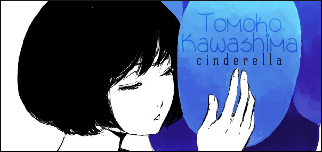 Romeo&Cinderella ♡ Sign Ups Tomoko4