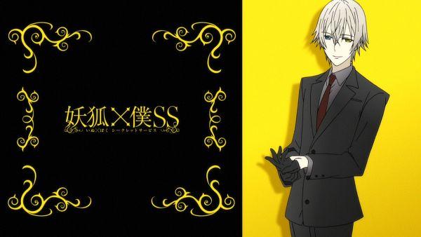 Ficha de Soushi MiketsukamiSoushi6001116279
