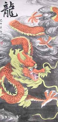 Troys Triumph - Page 2 Dragon1