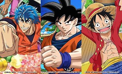 [Grand Line News] Tổng hợp thông tin liên quan đến One Piece 20130205dog00m200044000c_450_zps816f390d