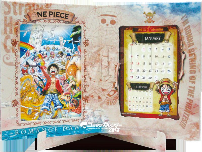 [Grand Line News] Tổng hợp thông tin liên quan đến One Piece OP2sample01L_zpsbf62c037