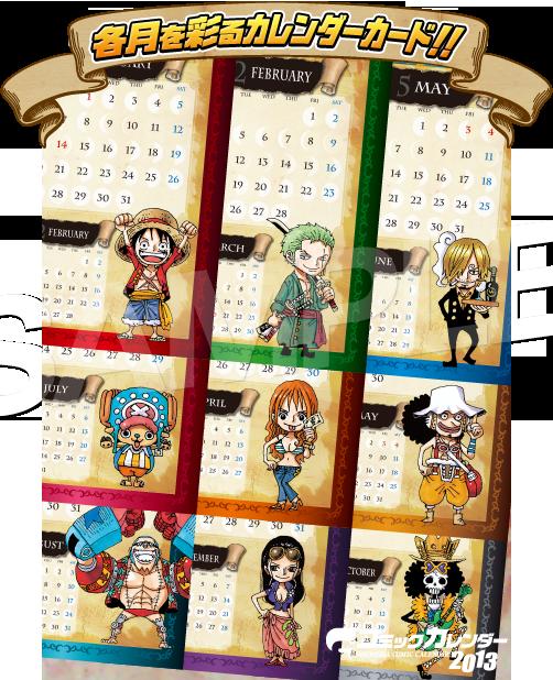 [Grand Line News] Tổng hợp thông tin liên quan đến One Piece OP2sample02L_zps1f30113a