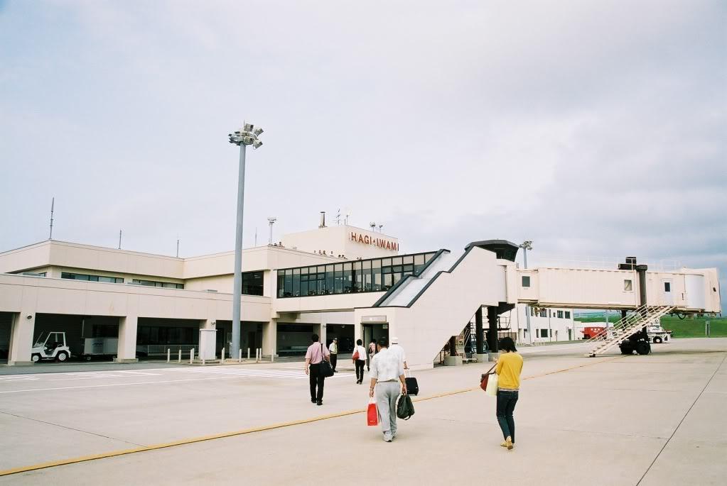 """Fs9"" HiroshimaNishi - Iwami... IwamiAirport"