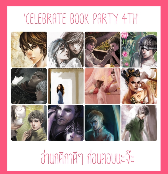[GAME] 'Celebrate Book Party 4th' CRBcopy_zps1bb703d4