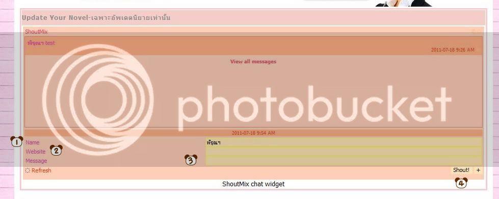 [How To] การใช้ Chat Box โปรโมทนิยาย - แก้ไข 18/07/11 Untitled