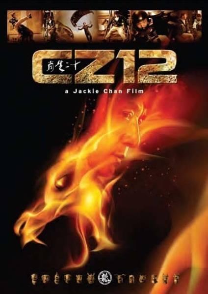 [12/12/12] รอบปฐมทัศน์ภาพยนตร์เรื่อง Chinese Zodiac Chinese-zodiac-2012
