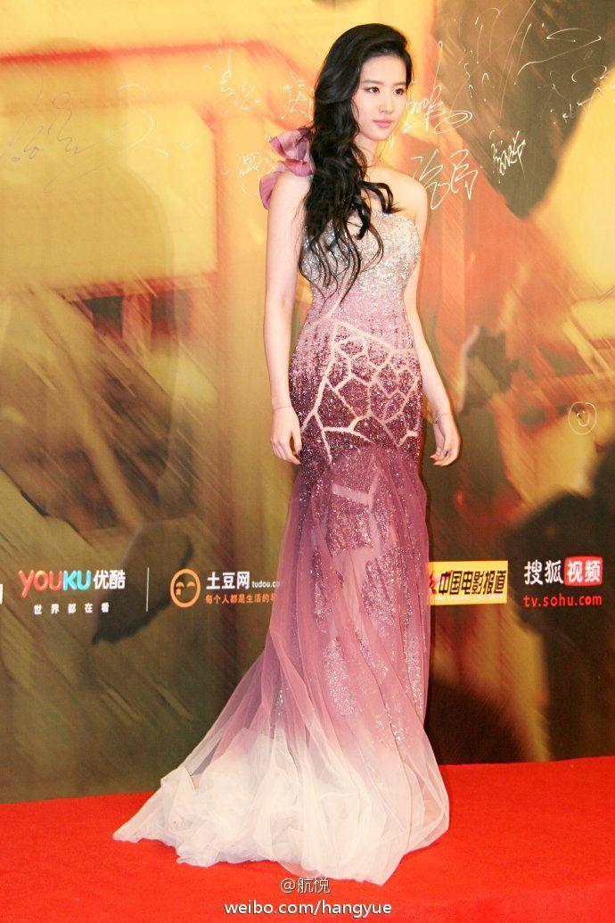 รวมภาพถ่ายจาก Blog และ Sina weibo Hang Yue  4a6856e2jw1dzreg2qqw0j