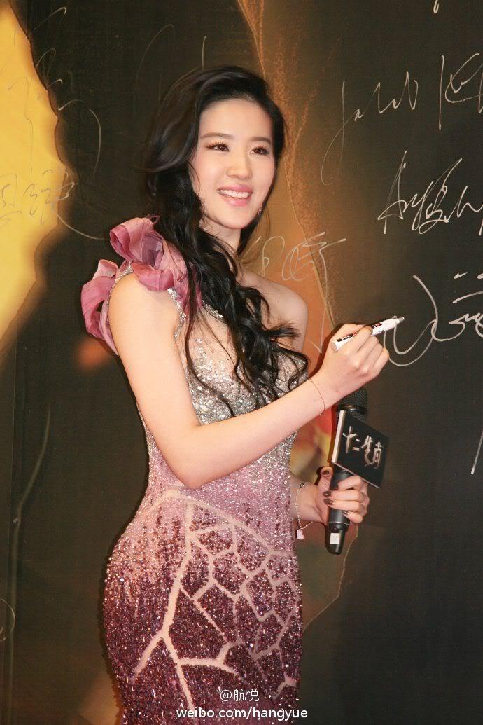 รวมภาพถ่ายจาก Blog และ Sina weibo Hang Yue  4a6856e2jw1e0hnqrqnntj