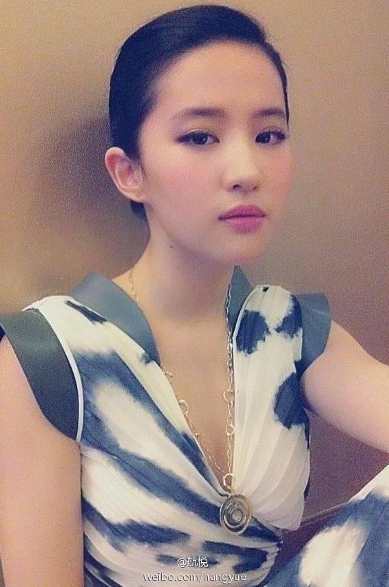 รวมภาพถ่ายจาก Blog และ Sina weibo Hang Yue  4a6856e2jw1dwweq1bg5nj