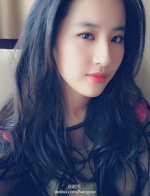 รวมภาพถ่ายจาก Blog และ Sina weibo Hang Yue  4a6856e2jw1dwcl2lhgi2j