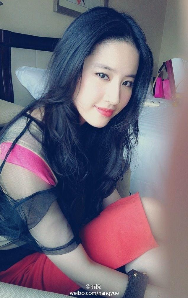 รวมภาพถ่ายจาก Blog และ Sina weibo Hang Yue  4a6856e2jw1dwd7ehvf15j