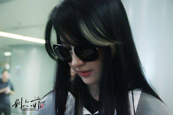 [30/06/13] Beijing Capital International Airport 58ee3d6d55fbb2fb28ffa7844e4a20a44723dc54