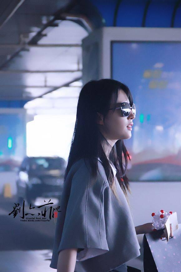 [30/06/13] Beijing Capital International Airport 730e0cf3d7ca7bcb7c0539b9bf096b63f624a82e