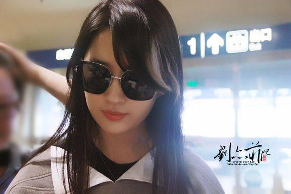 [30/06/13] Beijing Capital International Airport 83025aafa40f4bfbdc2c61c2024f78f0f63618a3