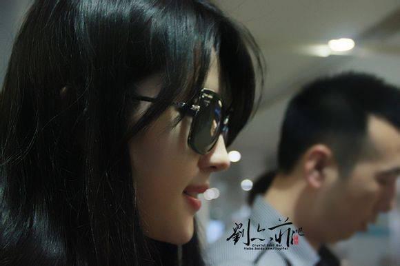 [30/06/13] Beijing Capital International Airport 8cb1cb13495409230b3d9ce89358d109b2de49d4