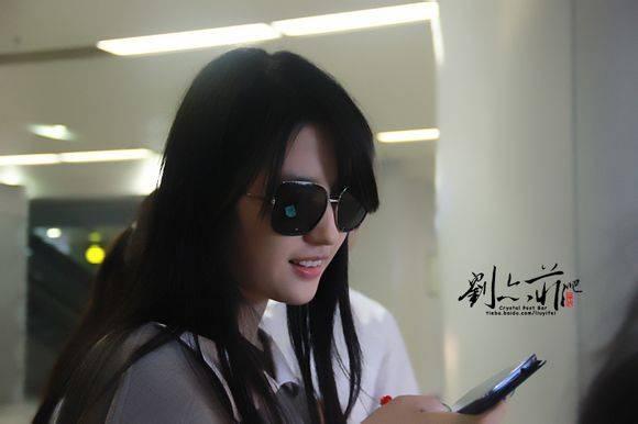 [30/06/13] Beijing Capital International Airport Cdbf6c81800a19d85d4e7b9332fa828ba71e46d3
