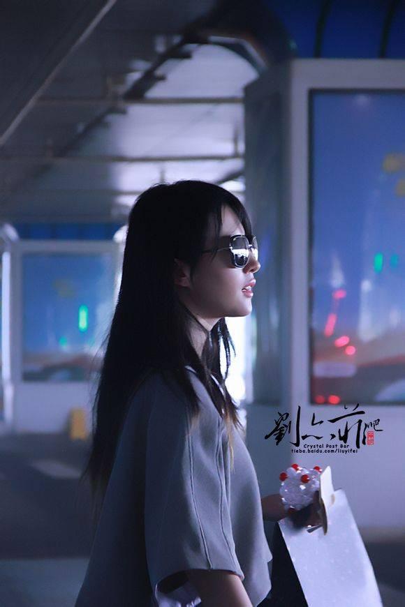 [30/06/13] Beijing Capital International Airport D6ca7bcb0a46f21fc7f4a1c5f7246b600d33ae60