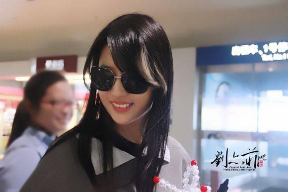 [30/06/13] Beijing Capital International Airport F3d3572c11dfa9ecd46fa98163d0f703908fc1e7