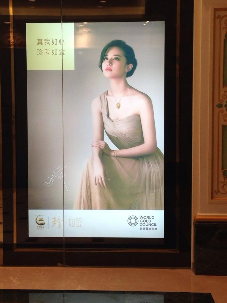 [14/01/14] ร้าน China Gold 1