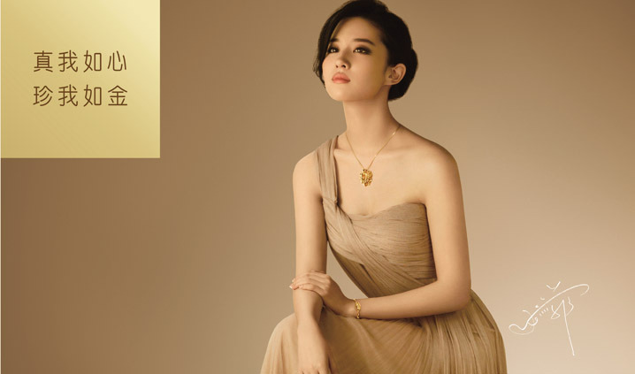 China Gold 20121225062314683