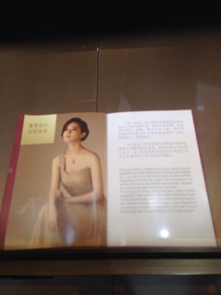 [14/01/14] ร้าน China Gold 3