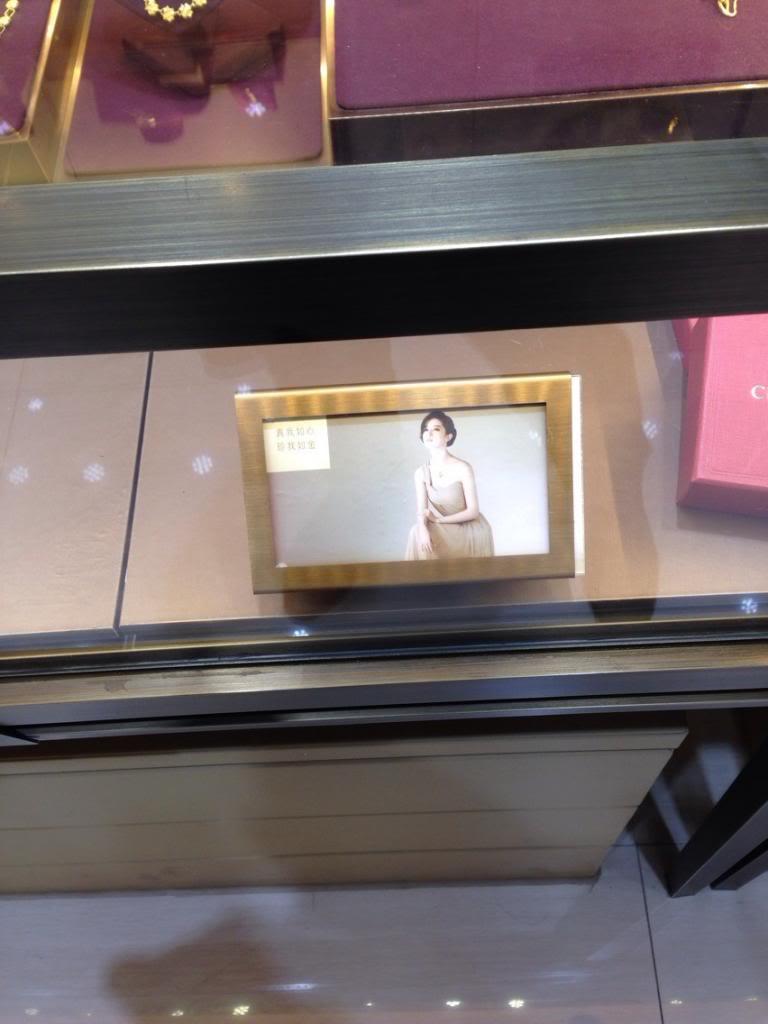 [14/01/14] ร้าน China Gold 4