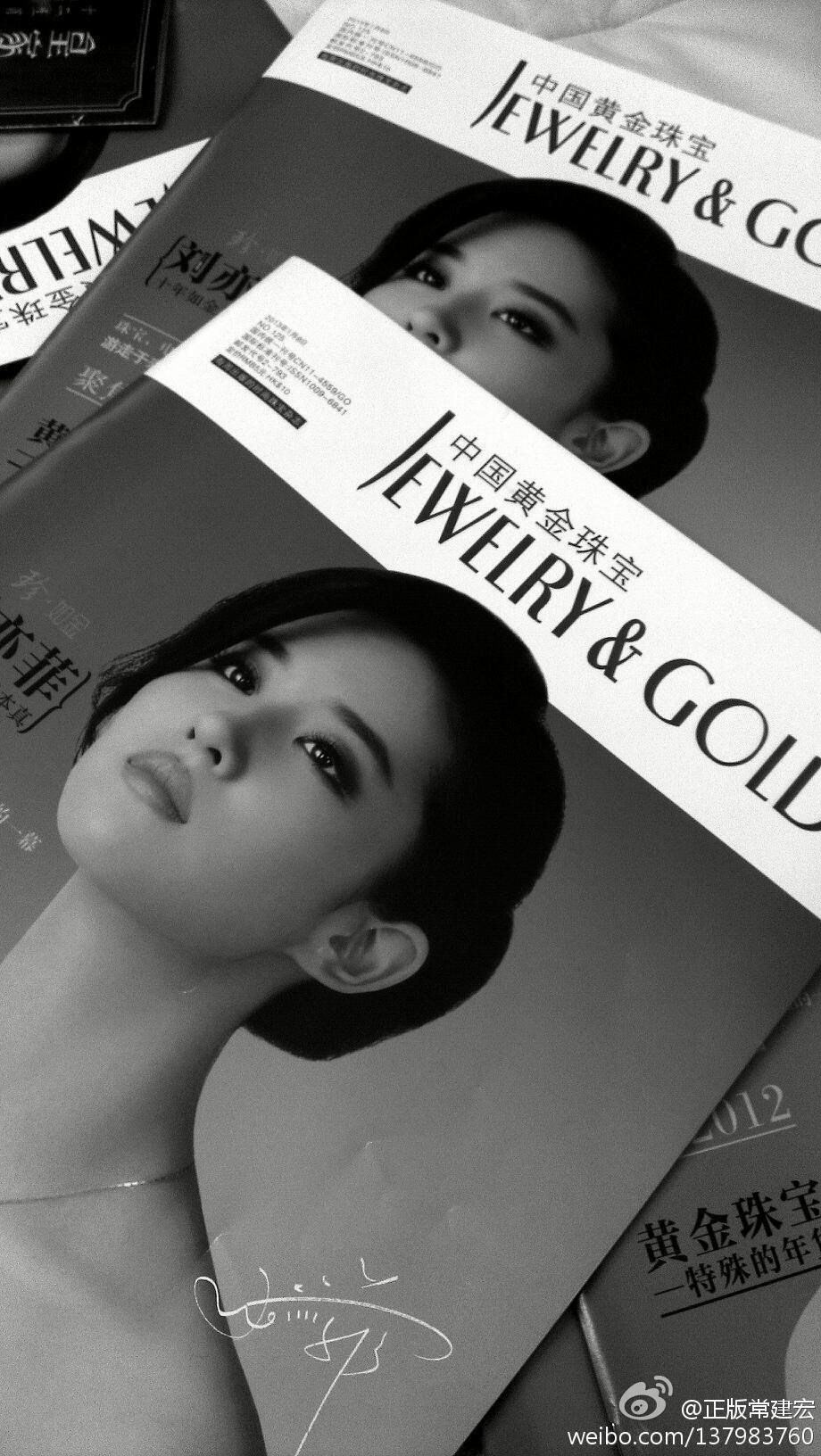 China Gold 6171559ajw1e0me9dfex2j