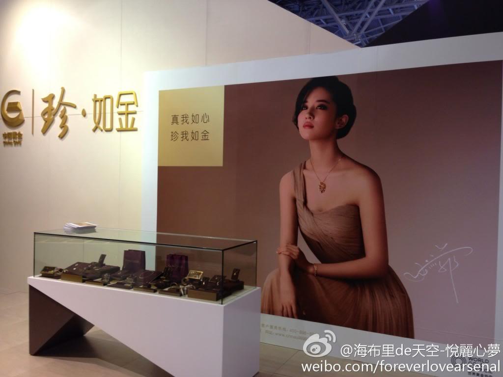 China Gold 69bb7e24jw1e4lcqm1cwbj218g0xcjz1
