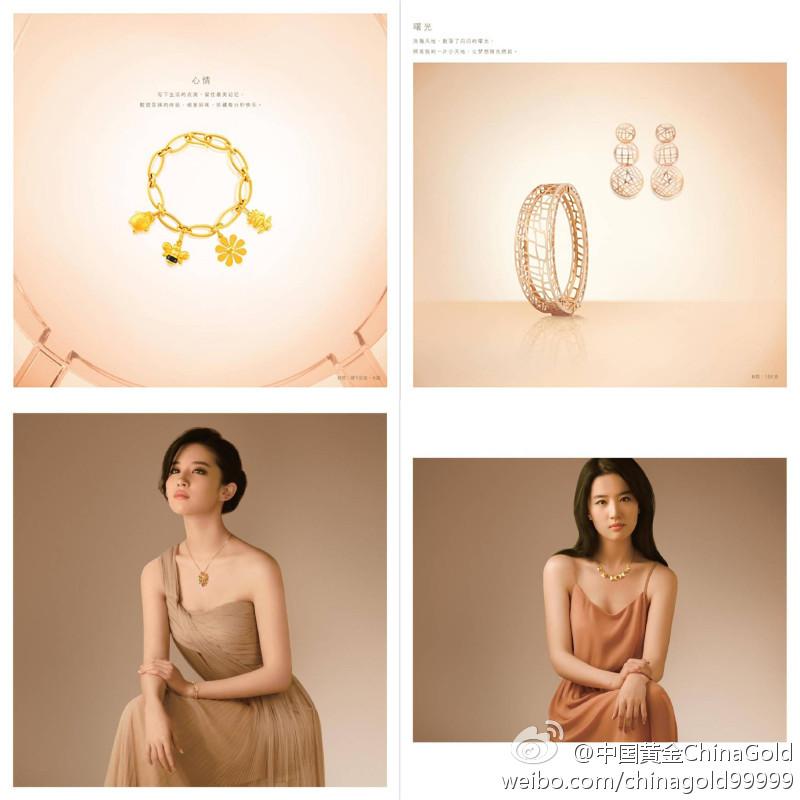 China Gold 8a07bba0jw1e3jk85h3x2j
